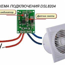 Термометры и таймеры - Умный таймер для ванны / туалета / санузла, 0