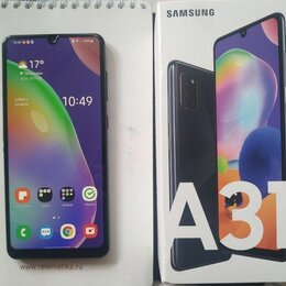 Мобильные телефоны -  самсунг а 31, 0