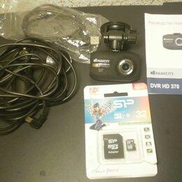 Видеорегистраторы - Видеорегистратор ParkCity DVR HD 370, 0