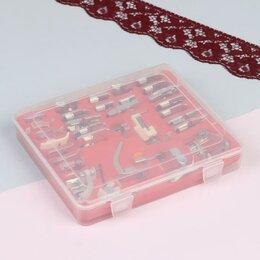 Аксессуары и запчасти - Набор лапок для швейной машины, 32 шт, 0