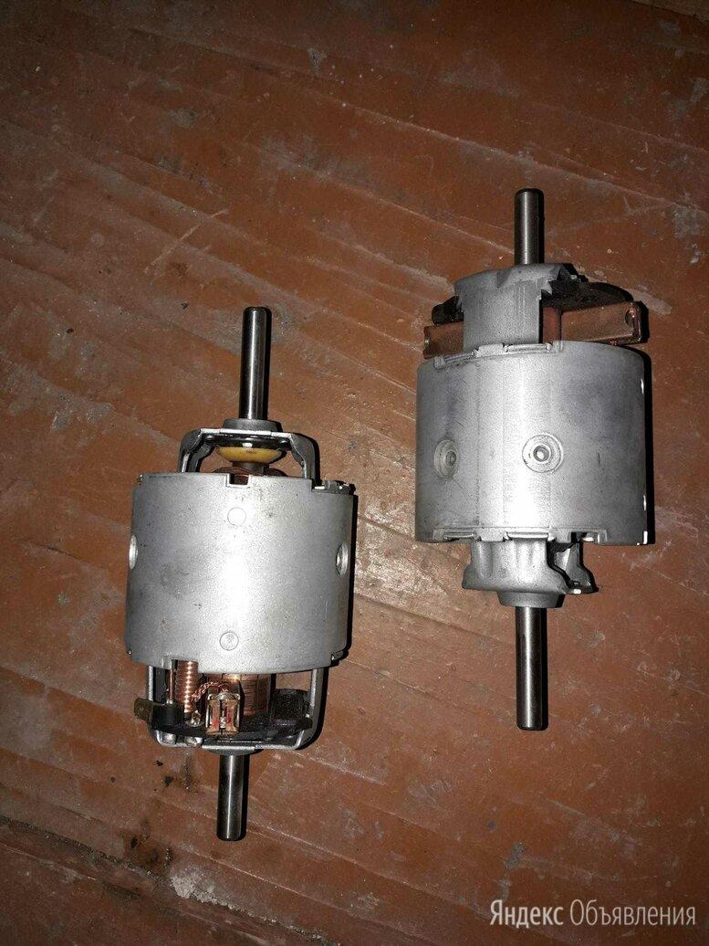 Bosh мотор вентилятора печки бмв е е36. 39.е38.Новый по цене 4850₽ - Отопление и кондиционирование , фото 0