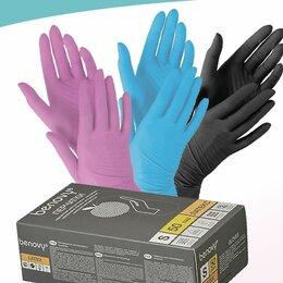 Перчатки - Перчатки нитриловые  benovy, 50 пар, 0