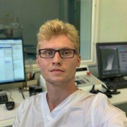 Медицина, фармацевтика - Рентгенлаборант, 0