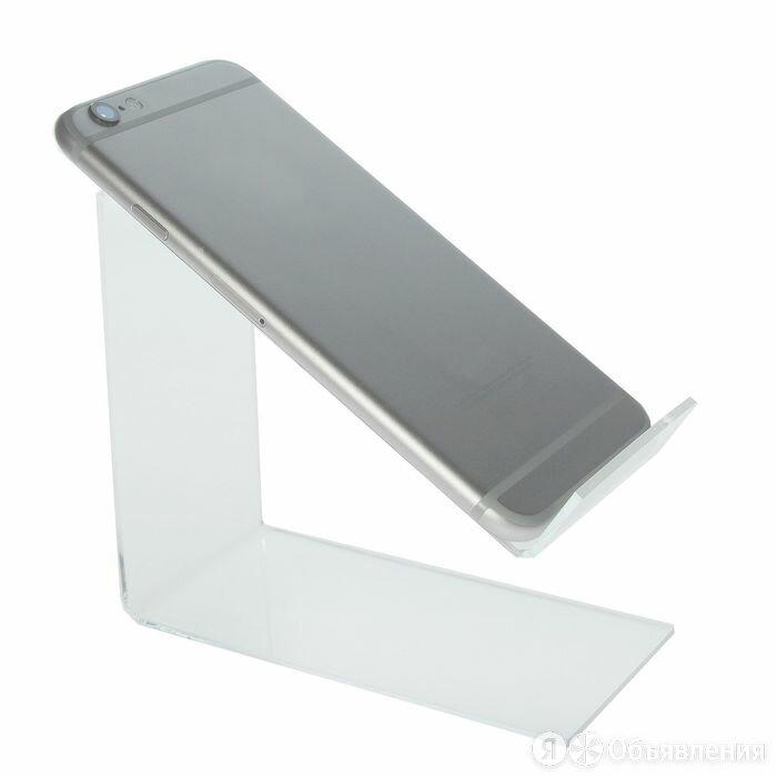 Подставка под телефон наклонная 5,5*13*11,5 см оргстекло 2мм, в защитной плёнке по цене 198₽ - Держатели мобильных устройств, фото 0