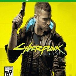 Игры для приставок и ПК - Cuberpunk 2077(Xbox One), 0