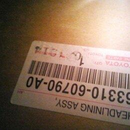 Интерьер  - Обшивка потолка Toyota 6331060790A0, 0