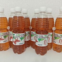 Продукты - Продам сироп берёзовый и сироп  шиповника в бутылке 0.5 л0,5 л, 0