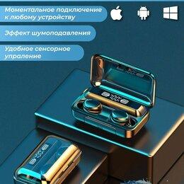 Наушники и Bluetooth-гарнитуры - Беспроводные наушники со встроенным powerbank, 0