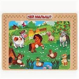 Развивающие игрушки - Игрушка деревянная рамка-вкладыш «чей малыш» Буратино в кор.100шт, 0