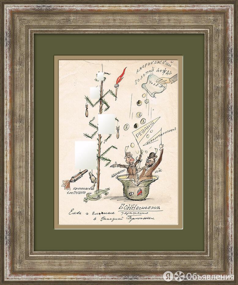 БОННбоньерка. Оригинальный рисунок Владимира Гальбы на тему боннского рева... по цене 35000₽ - Гравюры, литографии, карты, фото 0
