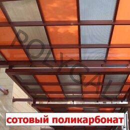 Поликарбонат - Сотовый поликарбонат 10 мм, 0