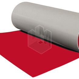 Кровля и водосток - Гладкий плоский лист рулонной стали RAL3020 Красный ш1.25 т0.45мм, 0