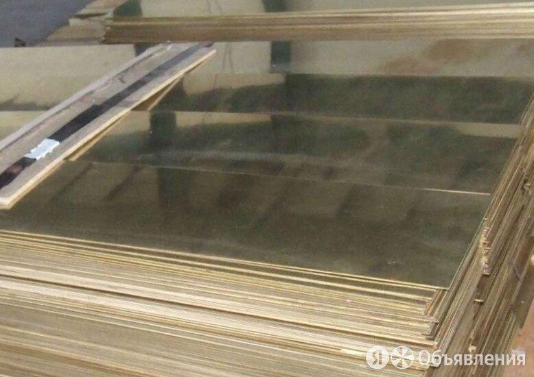 Лист латунный 7х600х1500 мм Л63 ГОСТ 2208-2007 по цене 395₽ - Металлопрокат, фото 0