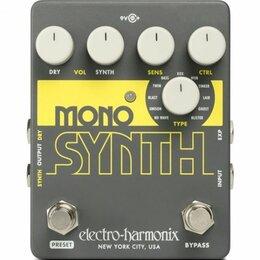 Звуковые карты - Electro-Harmonix (EHX) Guitar Mono Synth гитарный эффект - синт, 0