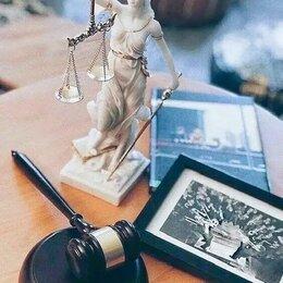 Финансы, бухгалтерия и юриспруденция - ООО Первый Экспертно - Правовой Центр, 0