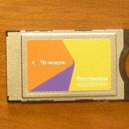 TV-тюнеры - Тв-модуль cam ростелеком, 0
