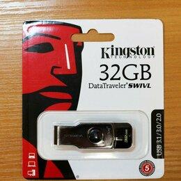 Карты памяти - Флеш-накопитель Kingston 32Gb USB 3.1, 0