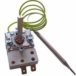 Аксессуары и запчасти - Термостат водонагревателя KT165AVC 7/80°C, CU4840, 0
