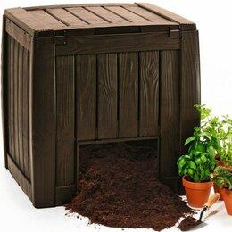 Компостеры - Компостер Deco Composter with base, 0