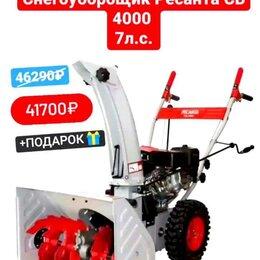 Снегоуборщики - Снегоуборщик сб 4000 Ресанта 7 л.с, 0