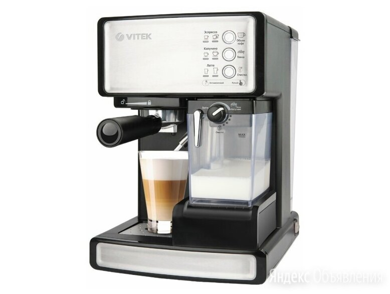 Кофеварка рожковая vitek  по цене 11990₽ - Кофеварки и кофемашины, фото 0