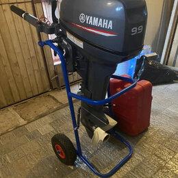 Двигатель и комплектующие  - Лодочный мотор Yamaha 9.9, 0