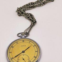 Карманные часы - Часы Молния чк-6 2-51 год СССР, 0