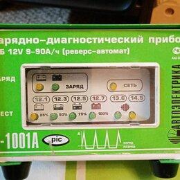 Зарядные устройства и адаптеры - Зарядно - диагностический прибор Т-1001А, 0