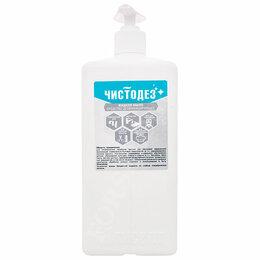 Мыло - Дезинфицирующее жидкое мыло Чистодез. 1000 мл, 0
