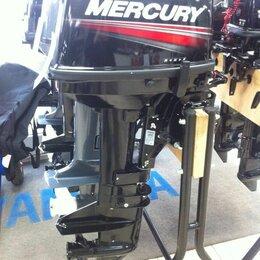 Двигатель и комплектующие  - Mercury me 9.9 m 247cc, 0