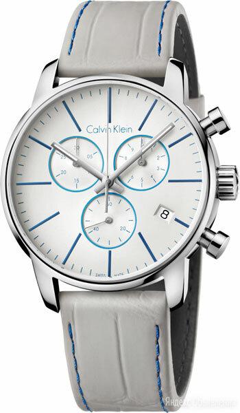 Наручные часы Calvin Klein K2G271Q4 по цене 28300₽ - Наручные часы, фото 0