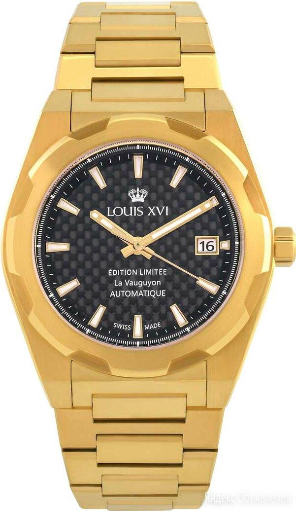 Наручные часы Louis XVI La-Vauguyon-1033 по цене 56800₽ - Наручные часы, фото 0