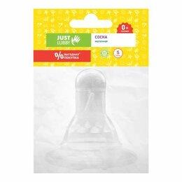 Соски для бутылочек - 13963 LUBBY Соска силиконовая медленный поток   0+ мес, 0