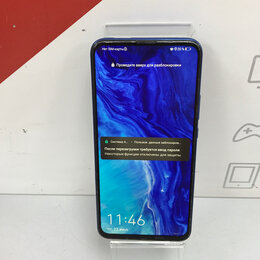 Мобильные телефоны - Honor 9X 4/128GB, 0