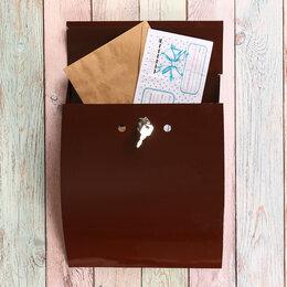 Почтовые ящики - Ящик почтовый с замком, вертикальный, 'Сфера', коричневый, 0