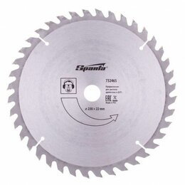 Диски отрезные - Пильный диск по дереву, для УШМ (болгарка) 230 х 22 мм, 40 зубьев Sparta, 0