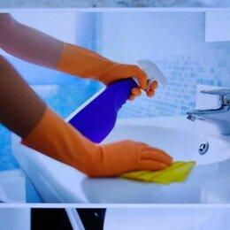 Бытовые услуги - Уборка квартир, мойка окон, уборка после ремонта, 0