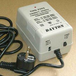 Блоки питания - Dayton THG-230S адаптор AC-AC 220-110V 230W, 0