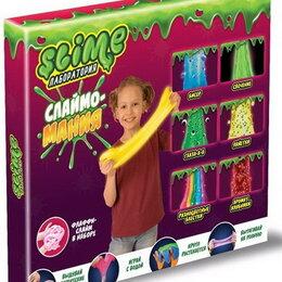 Наборы для исследований - Набор для эксперементов Slime Лаборатория для девочек, большой 300 гр., 0