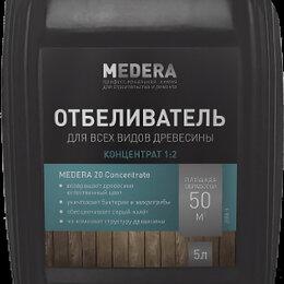 Антисептики - Медера 20 Концентрат 5л Отбеливатель древесины, 0