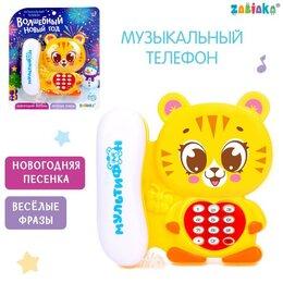 Радиотелефоны - Телефон стационарный «Тигруля», новогодний, звук, 0