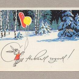Открытки - Открытка СССР Новый год 1968 Кузнецов чистая зимний лес новогодняя ночь, 0