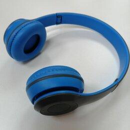 Наушники и Bluetooth-гарнитуры - Беспроводные наушники Р47 синие, 0