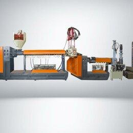 Производственно-техническое оборудование - Гранулятор для пленки и биг бэга с водокольцевой резкой, 0