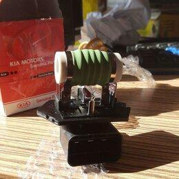 Отопление и кондиционирование  - Резистор вентилятора Hyundai kia, 0
