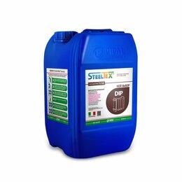 Теплоноситель - Реагент для разборной промывки теплообменников SteelTEX DIP, 0