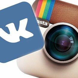 IT, интернет и реклама - Ведение социальных сетей вк и инстаграм, 0