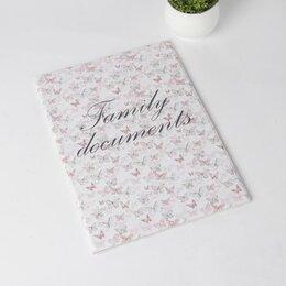 Обложки для документов - Папка для семейных документов, 4 комплекта, цвет розовый, 0
