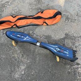 Скейтборды и лонгборды - Роллерсерф скейтборд двухколесный рипстик, 0
