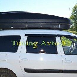 Корзины и багажники - Багажный бокс VETLAN Largus 1100л 230х110х50см (1-е стороннее открытие, черный), 0